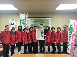 現在の活動・男女共同参画松阪フォーラム実行委員長